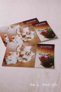 633 東村真季陶展2012.jpg