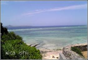 ishii.png