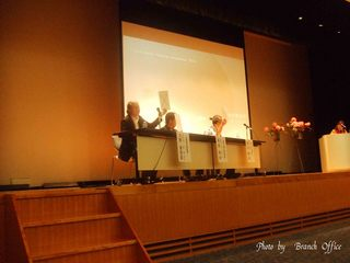 172 KICAプレゼンテーション2011�A.jpg